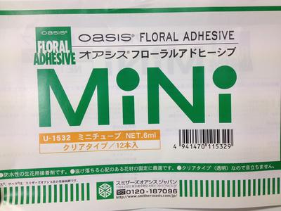 adhesive-2.jpg