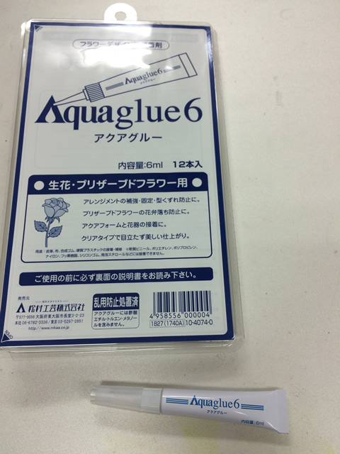 aquaglue6.jpg