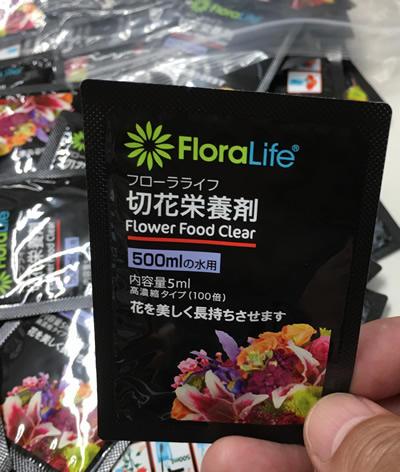 floralife.jpg