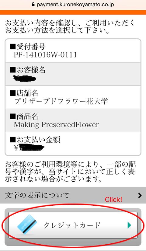 yamato-m02.jpg