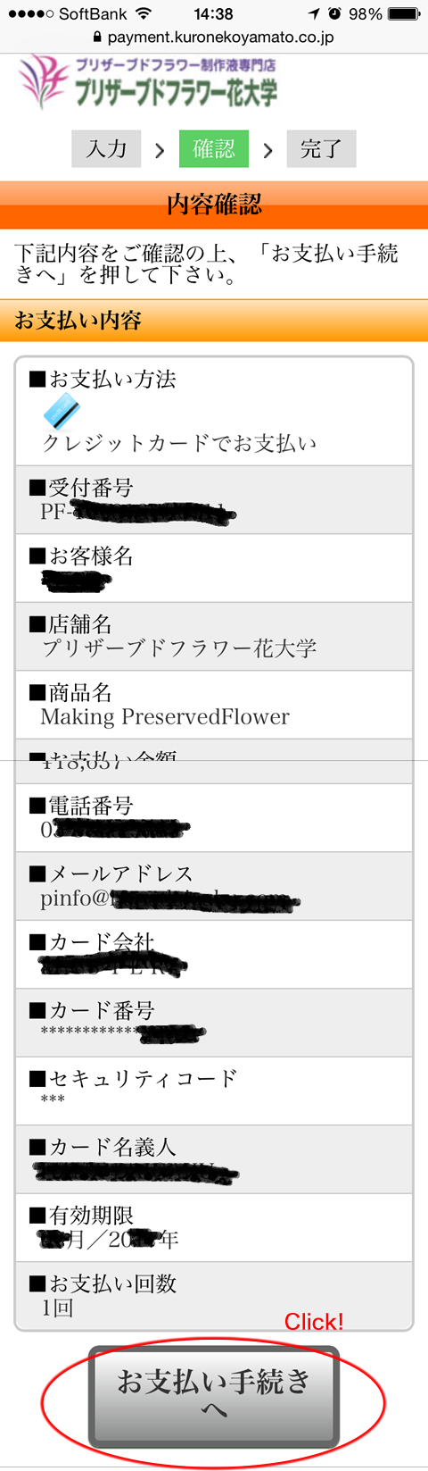 yamato-m04.jpg