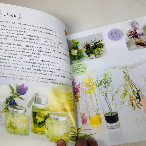 book201901-2.jpg