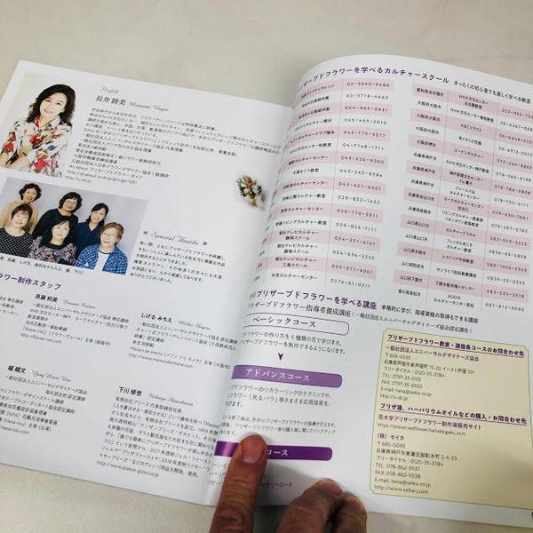 book201901-3.jpg