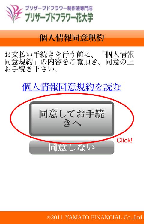 yamato-m01.jpg