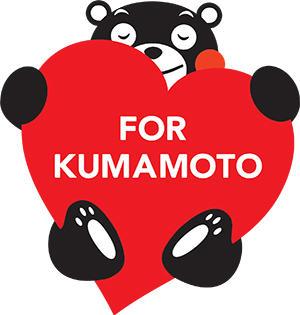 kumamon201604.jpg